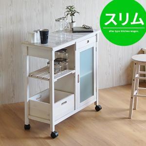 キッチンワゴン キャスター付き おしゃれ スリム 木製 白 ホワイト タイル キッチン 収納棚の写真