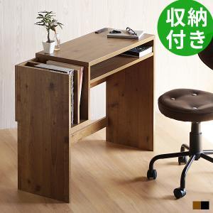 机 おしゃれ デスク 収納 パソコンデスク コンパクト スリム 木製 90 90cmの写真