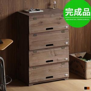 シューズラック スリム 薄型 おしゃれ 木製 シューズボックス 完成品 アンティークの写真