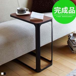 サイドテーブル おしゃれ 木製 木 アイアン コの字 アンティーク ソファ frame フレームの写真