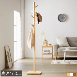 ■サイズ  ・幅30×奥行30×高さ160cm  ■材質  ・本体:天然木  ■詳細  ・組立品(3...