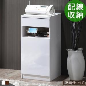 電話台 おしゃれ オフィス ルーター収納 fax台 スリム 収納 アイデア 北欧 薄型 ホワイト 白の写真