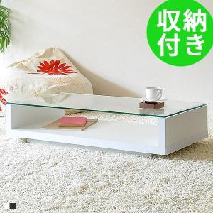 テーブル ローテーブル おしゃれ 木製 ガラス 収納 北欧 モダン 長方形 リビングテーブル 白 ホワイトの写真
