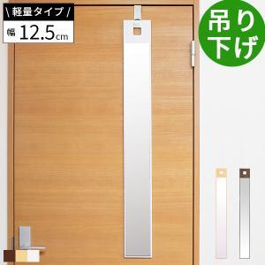 ■サイズ  ・幅12.5×奥行き1.5×高さ102.5cm ・フック使用時:高さ108.5cm  ■...