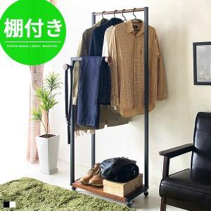 ■サイズ  ・本体:幅60×奥行き37.5×高さ145cm  ■材質  ・天然木化粧繊維板(ラッカー...