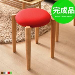 スツール おしゃれ 椅子 イス 丸 木製 布製 北欧 ナチュラル シンプル スタッキングスツールの写真