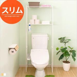 トイレラック スリム おしゃれ トイレ 収納 棚 ラック シンプル 北欧 白 ホワイトの写真