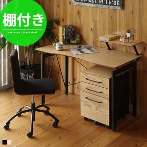デスク おしゃれ 机 北欧 ナチュラル シンプル 木製 スチール 収納 パソコンデスク 120 120cm