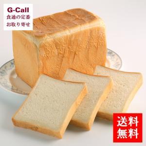 日光金谷ホテルベーカリー 冷凍パン ロイヤルブレッド 約630g 4個 お取り寄せ ギフト 贈り物 プレゼント 食パンの画像