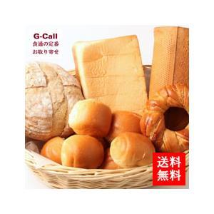 日光 金谷ホテルベーカリー 冷凍パン 詰め合わせセット3 ロイヤルブレッド チーズロード バターロール カンパニュー キャラメルリング 食パン お取り寄せ
