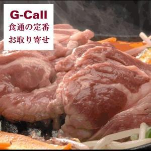 入手困難 希少な北海道産サフォーク・ラム肉300g   千歳ラム工房  北海道