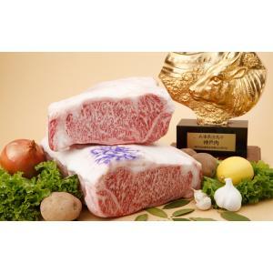 ステーキに最もふさわしい、サーの称号サーロインです。最高のステーキですから特別なソースなんてなくても...