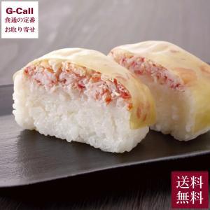 米吾 吾左衛門鮓 かに 420g 鳥取県米子 蟹寿司 押し寿司 駅弁 ござえもんずし