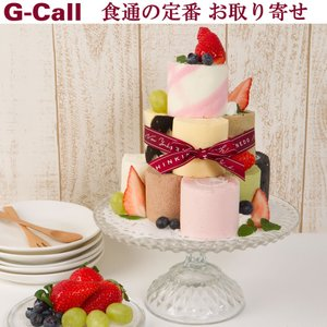 お誕生日会・女子会・結婚式の二次会など、 様々なシチュエーションで楽しめる小さなロールケーキのキット...