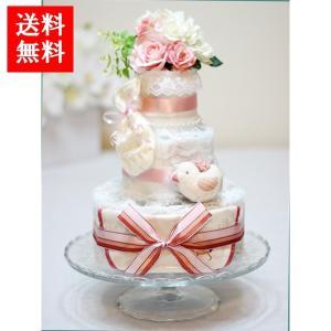 Angel Cake ダイパーケーキ おむつケーキ ビセラタワー ピンクリボン エンジェルケーキ 出...