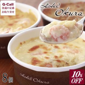 プリプリの海老が美味しいクリーミーなマカロニグラタン。なめらかなホワイトソースをベースにしたポテトグ...