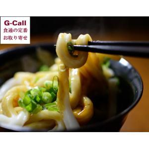 """""""お伊勢さん詣り""""の長旅で疲れた人々の胃にやさしくと、麺を柔らかく茹で、食べやすいようにと、出汁の効..."""