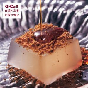 鎌倉時代より吉野に続く旧家で食べられていた葛餅の味を菓子職人が再現。 そのままでも美味しいですが、 ...