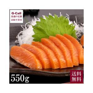 宮城県漁業協同組合(JFみやぎ) みやぎサーモン 600g