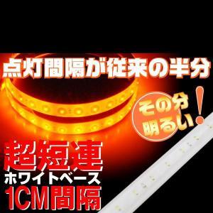 ■LEDが倍!■新登場 1連LEDテープ 90連SMD 白 90cm オレンジ|g-cr