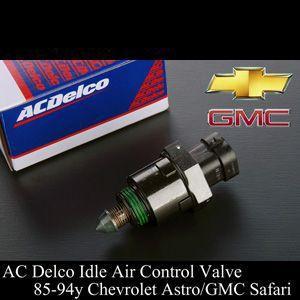 アストロ サファリ サバーバン IACバルブ ACDelco 85-94y AS11|g-cr