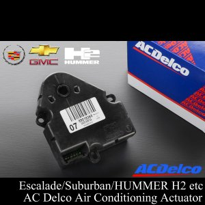 ハマーH2 エスカレード サバーバン エアコンアクチュエーター デルコ E033|g-cr