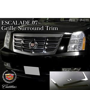 エスカレード フロントグリルトリムメッキ4pc 07-14y E111|g-cr