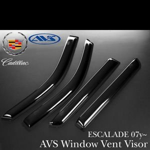 エスカレード ウインドウバイザー ロング 07-14y E113|g-cr