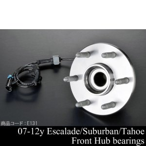 エスカレード サバーバン タホ フロントハブ 社外  07-14y E131|g-cr