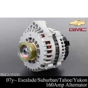 エスカレード サバーバン ハマーH2 オルタネーター ダイナモ 160A E151|g-cr