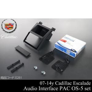 保証付 エスカレード 07-14y 2DIN インターフェース 2モニター取付可能KIT PAC E261|g-cr