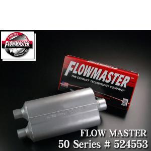 ■フローマスタースーパー50SUV #524553 g-cr