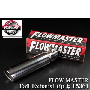 フローマスター チップ マフラーカッター #15361 g-cr