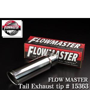 フローマスター チップ マフラーカッター #15363 g-cr