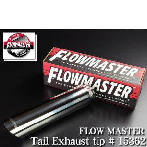 フローマスター チップ マフラーカッター #15362 g-cr
