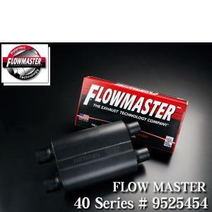 フローマスター40シリーズ #9525454 g-cr