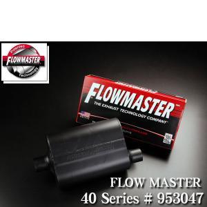 フローマスター 40シリーズ #953047 g-cr