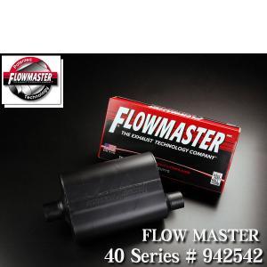 フローマスター 40シリーズ #942542 g-cr