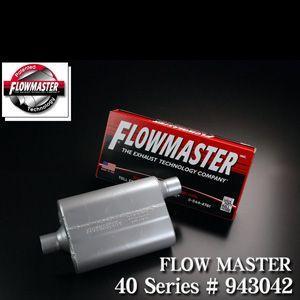 フローマスター 40シリーズ #943042 g-cr