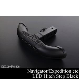 ヒッチステップ ステンレス製 LED付  ブラックタイプ G108|g-cr