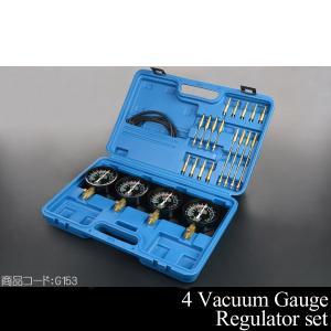 4連バキュームゲージ レギュレーター付 キャブ調整 G153|g-cr