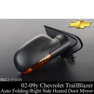 トレイルブレイザー ドアミラー 電動格納 右側 02-09y K014|g-cr