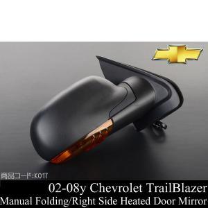 トレイルブレイザー ドアミラー 電動 ヒーター付 右 02-08y K017|g-cr