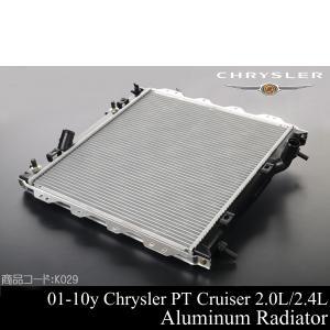 PTクルーザー ラジエター ラジエーター 01-10y K029|g-cr