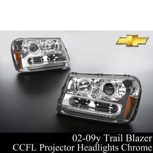 トレイルブレイザー ヘッドライト CCFLプロジェクター クローム 02-09y K037|g-cr