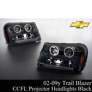 トレイルブレイザー ヘッドライト CCFLプロジェクター ブラック 02-09y K038|g-cr