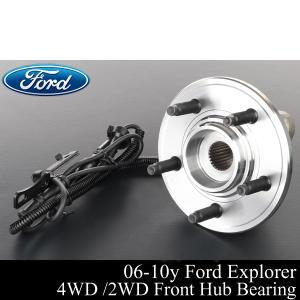 保証付 フロント ハブ ベアリング 4WD 2WD 共通 ABS付 06-10y エクスプローラー スポーツトラック K081|g-cr