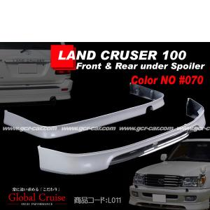 ランクル100 シグナス フロント リアアンダースポイラー 中期 070塗装 L011|g-cr