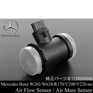 ベンツ エアフロセンサー W202 W210 W638 R170等 M001|g-cr