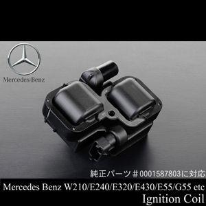 ベンツ イグニッションコイル E240 E320 E430 E55等 M006|g-cr